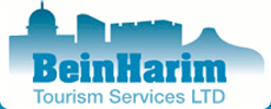 Bein Harim Tourism Coupon Codes & Deal